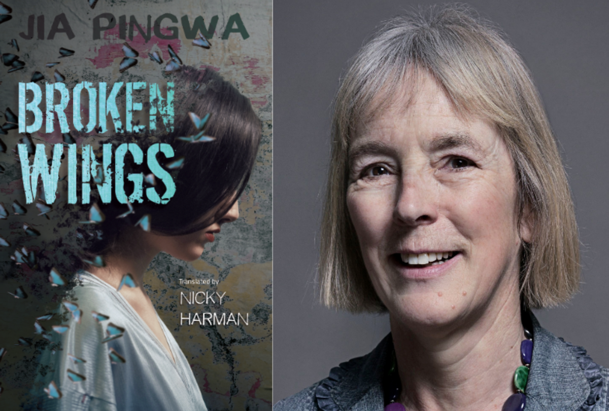 Due to the graphic nature and treatment of women, Nicky Harman was challenged while translating Broken Wings.